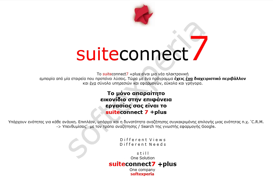 softexperia_suiteconnect_2