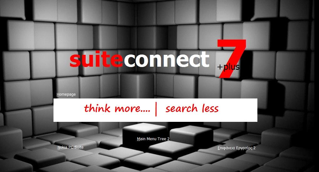 SuiteConnect7_Cubes_n2