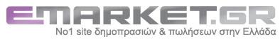 emarket.gr