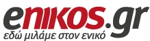 enikos.gr