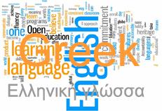 Greek-Language_4 copy_v2