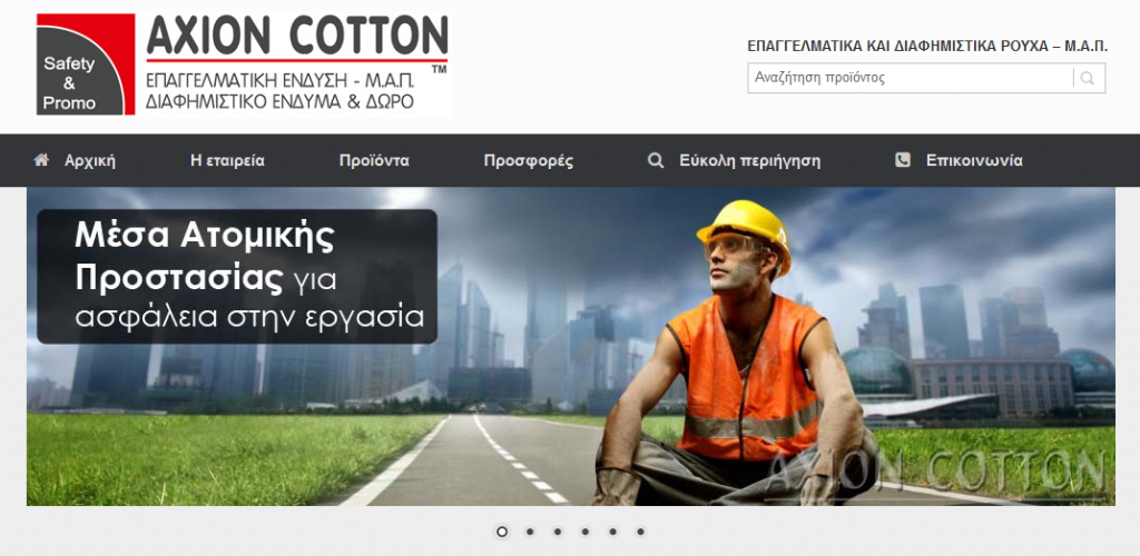 axion_cotton_1